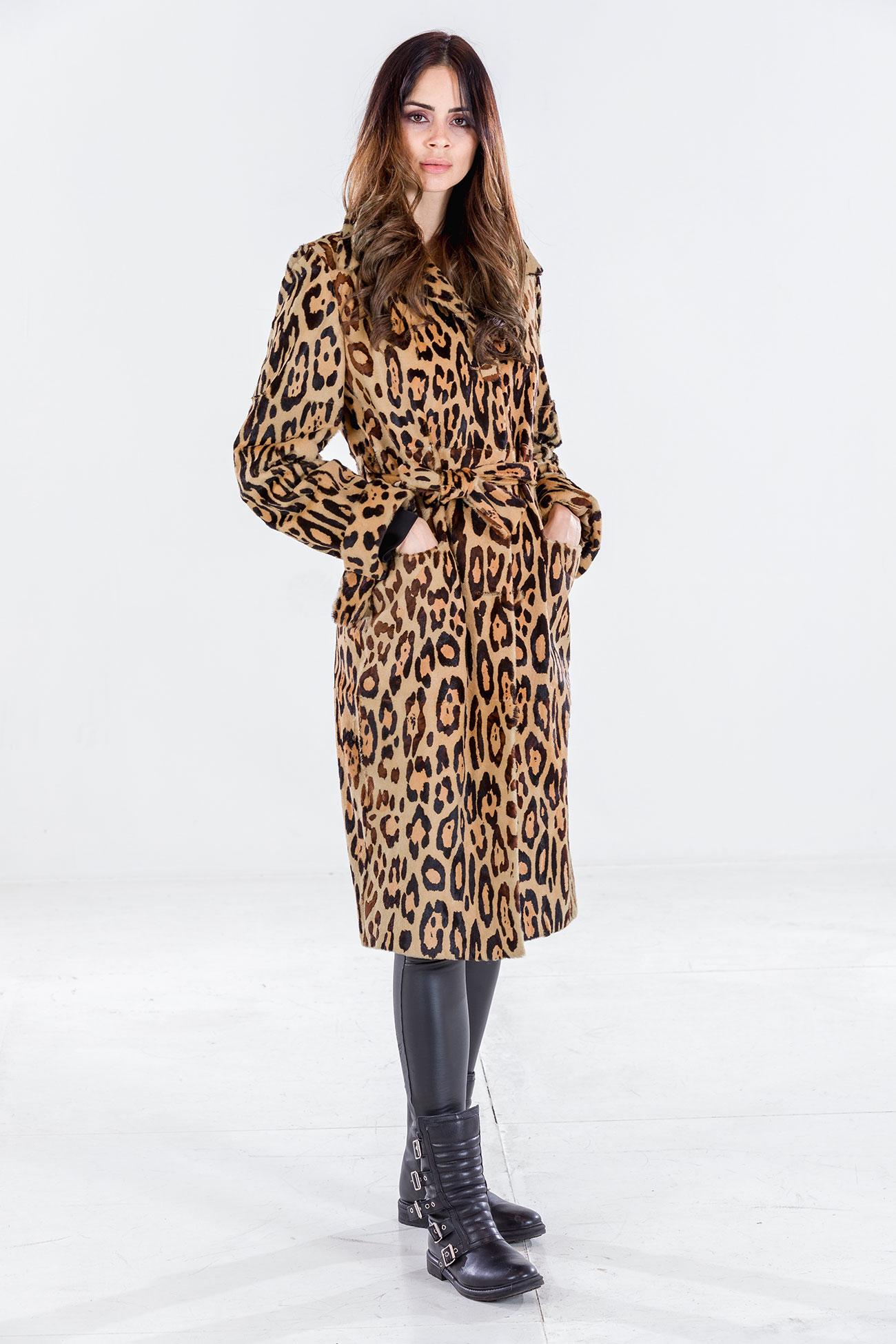 Cappotto pelliccia animalier